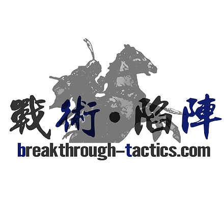 https://breakthrough-tactics.com/
