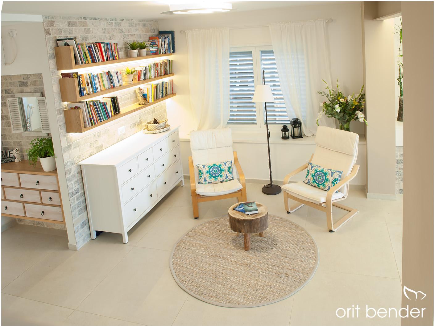 עיצוב פינת ישיבה סמוכה לסלון