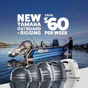 32265 Outboard_finance_FB post 1080x1080_1.jpg