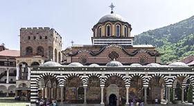 The Monastery of Saint Ivan of Rila Rilski Manastir, Kiustendil.JPG