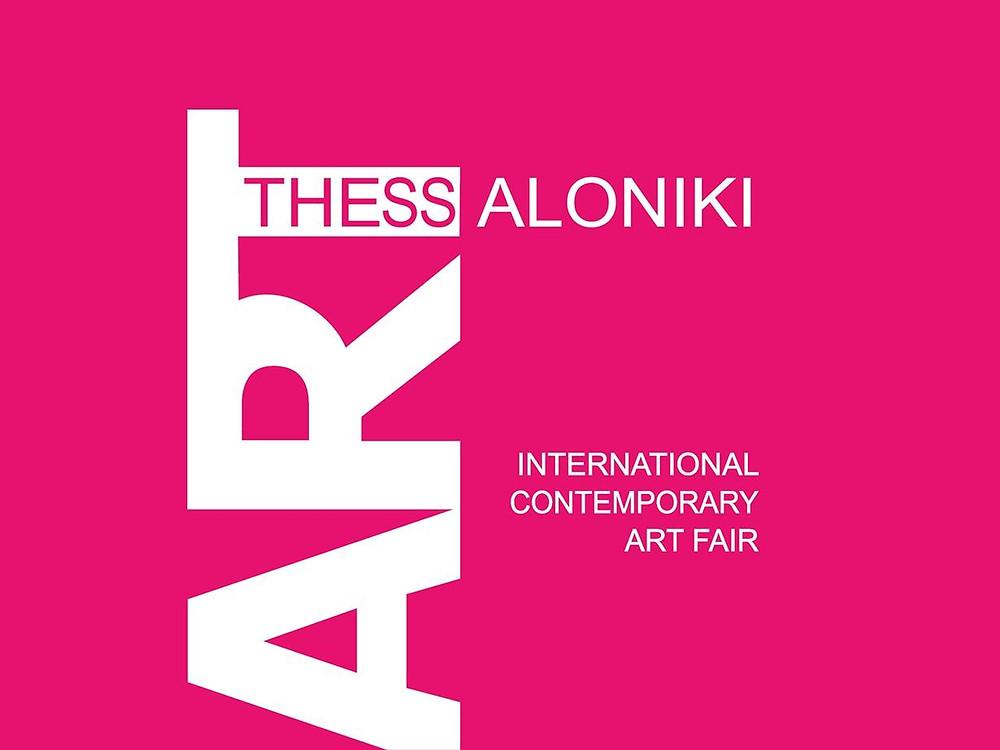 Exposition de mes photographies à Art Thessaloniki
