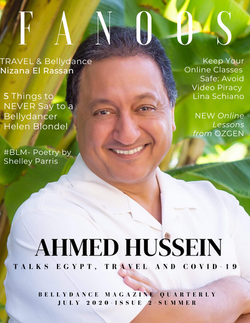 Fanoos Magazine July 2020 Ahmed Hussein
