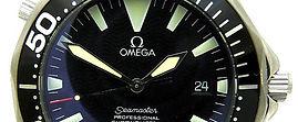 Speedmaster seamaster diving ladies gents stainless steel 9ct mechanical aqua terra