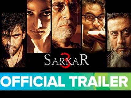 Eros Now Sarkar 3 trailer launch Feb, 2017: Internet link to Eros Now  for Official Trailer Launch- Live.