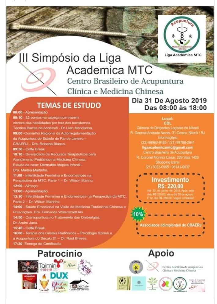 III Simpósio Liga Acadêmica MTC