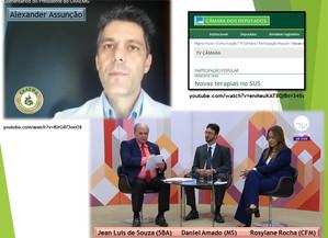 TV Câmara - Novas Terapias no SUS. Comentários do CRAEMG