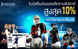 landingpage_live-casino-sport
