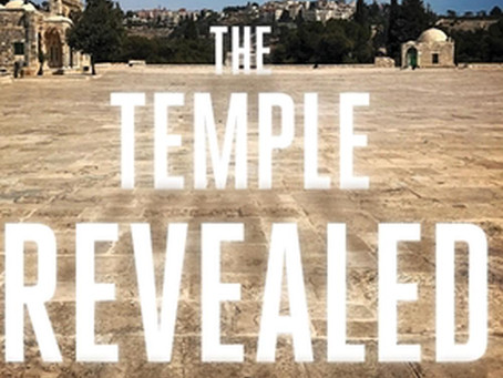 EYFPodcast- The Temple Revealed with Christian Widener. Hidden in Plain sight.