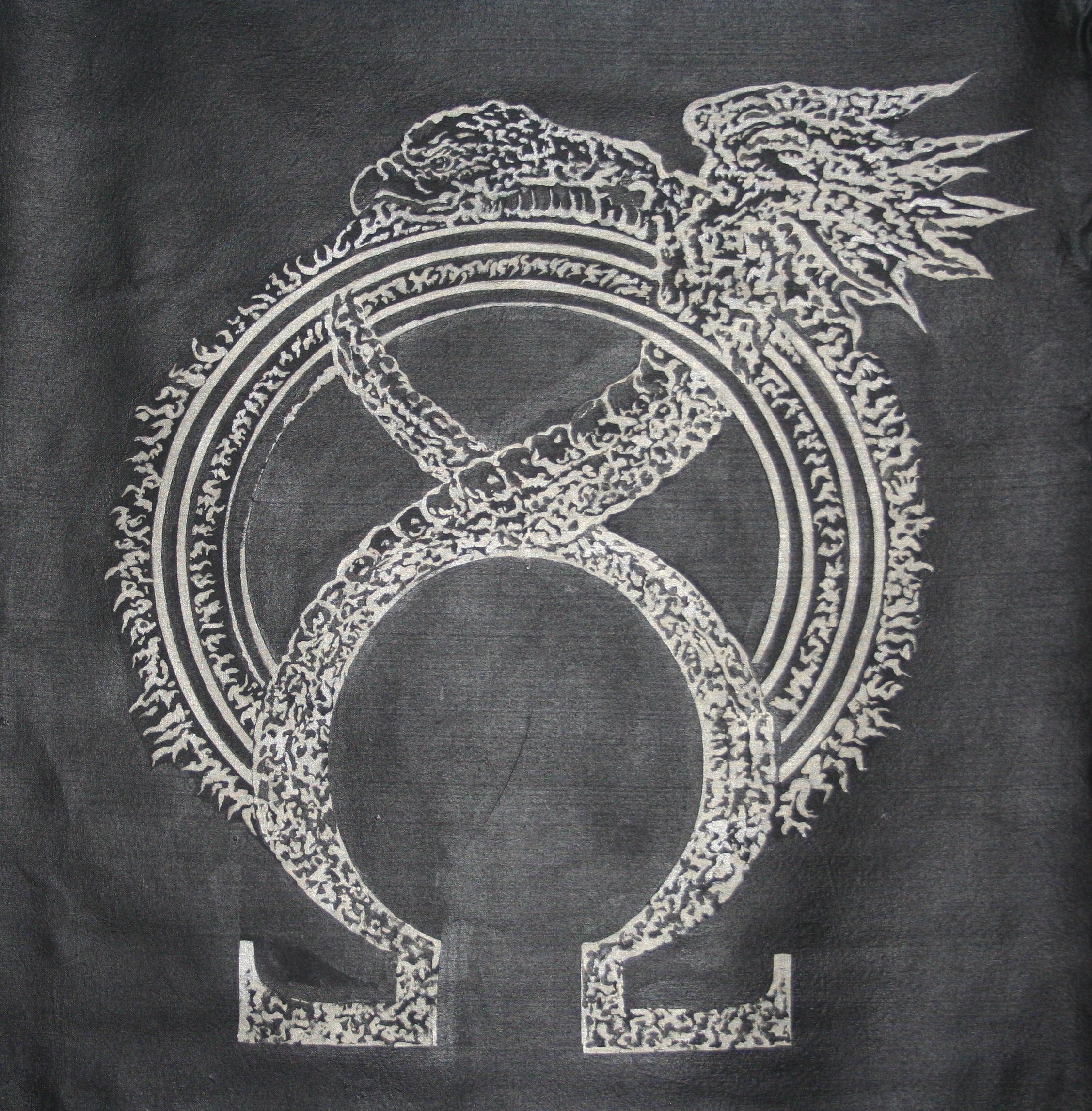 side banner - Kafirun