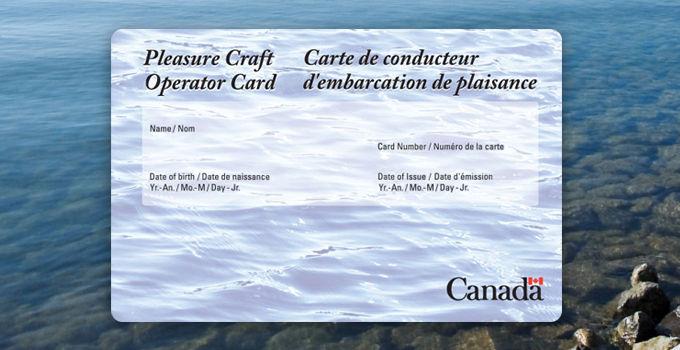 PCOC LIcense (Boating license)
