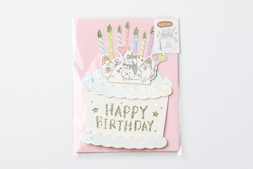 Pop up Card - happy birthday