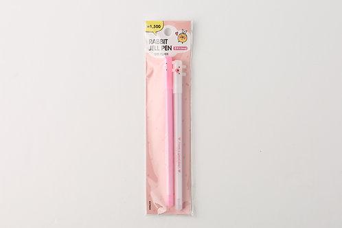 Pen set (0.5mm)