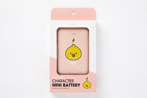 [복제] Battery charger