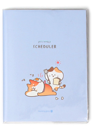 Pvc cover schedule book -skyblue