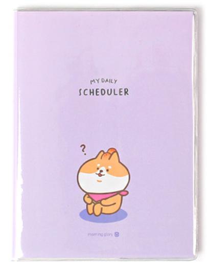 Pvc cover schedule book - purple