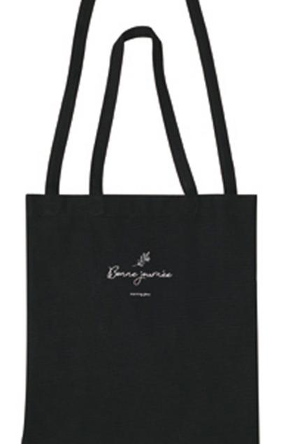 Eco canvas shoulder bag- color black