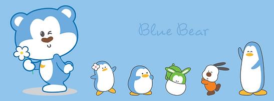 블루베어.png