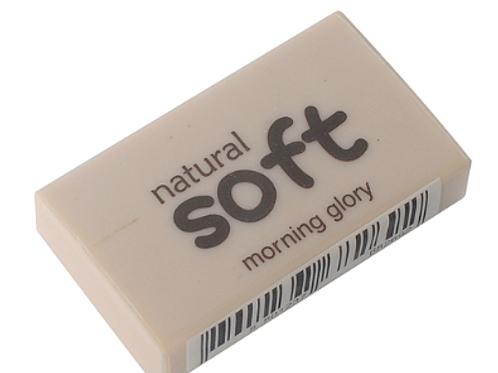 Natural soft eraser