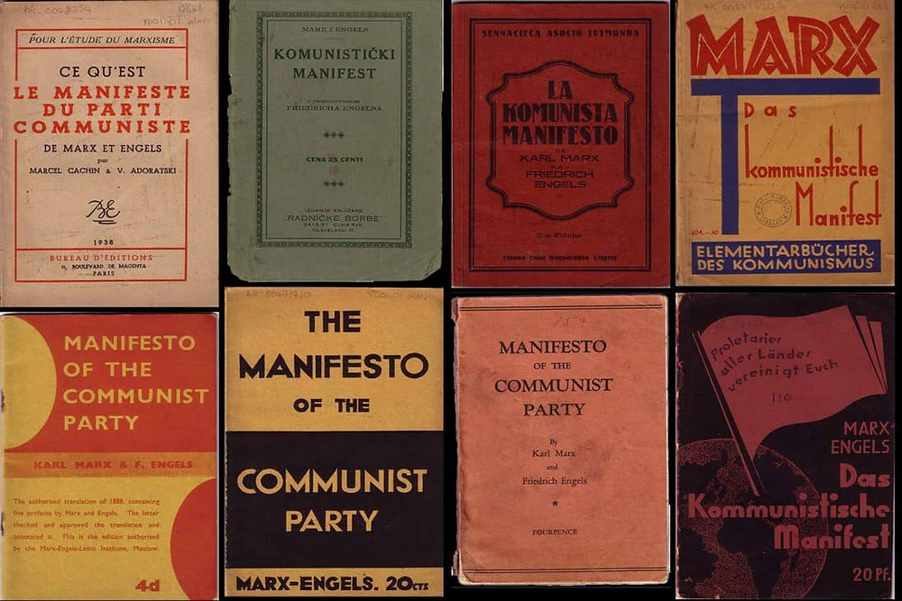 """Various versions of """"The Communist Manifesto"""" by Karl Marx.Part of the Qwiz5 series by Qwiz Quizbowl Camp, written to help quiz bowl teams power more tossups!"""