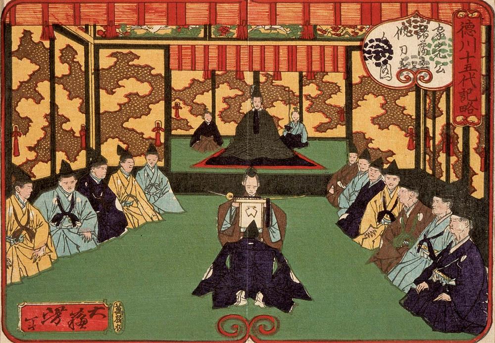 Japan's Tokugawa Shogunate.  Part of the Qwiz5 series by Qwiz Quizbowl Camp, written to help quiz bowl teams power more tossups!