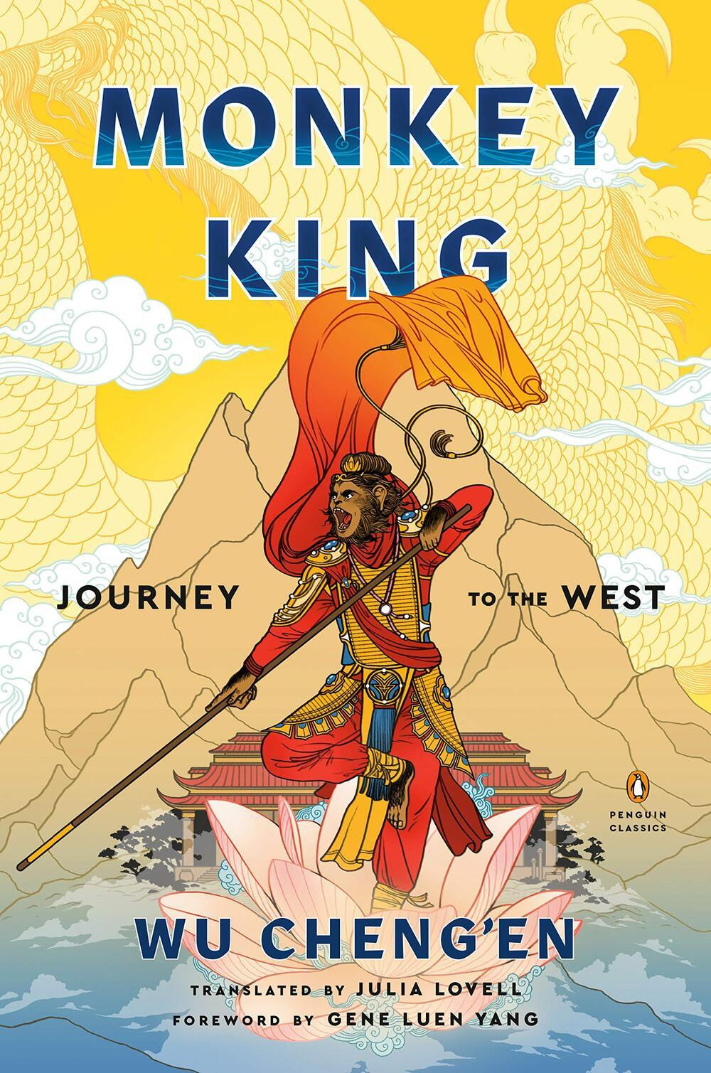 """The Monkey King from """"Journey to the West"""". Part of the Qwiz5 series by Qwiz Quizbowl Camp, written to help quiz bowl teams power more tossups"""