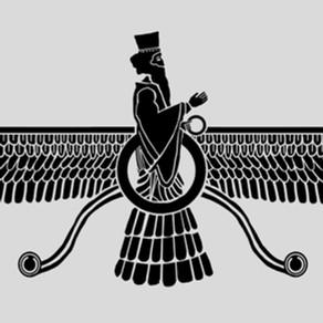 Qwiz5 Quizbowl Essentials: Zoroastrianism