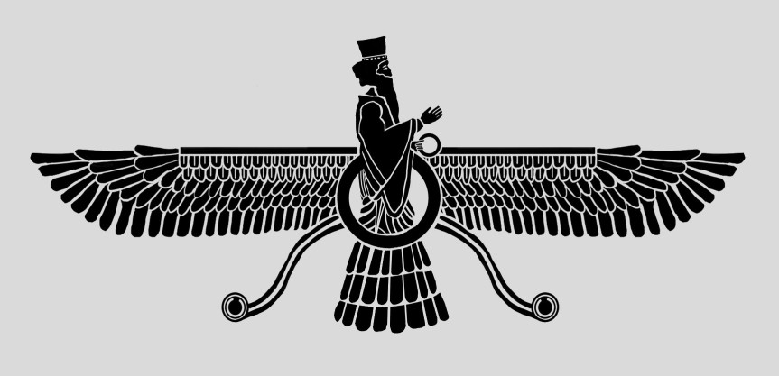 The logo of the ancient Persian Religion of Zoroastrianism. Part of the Qwiz5 series by Qwiz Quizbowl Camp, written to help quiz bowl teams power more tossups!