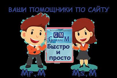 бизнесмен-мультфильма-вектора-и-оплаченн