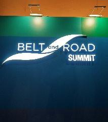 Belt and Road Summit