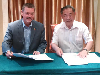 Partnership with Beijing International Peace and Culture Foundation