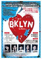 曜日修正181209_BKLYNコンサート-01.jpg