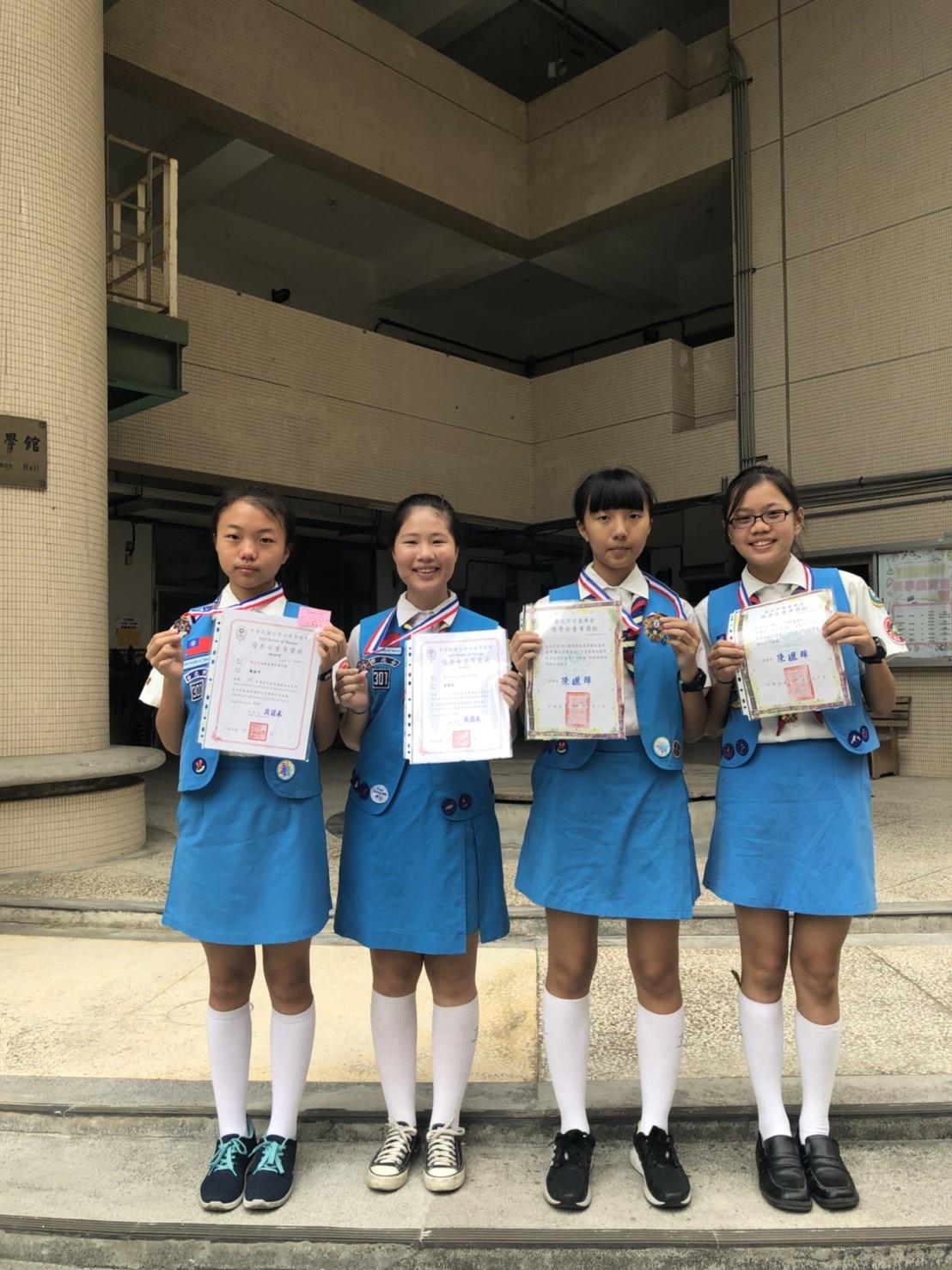 20180610 女童軍節