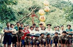 1988 第一屆祖魯訓練營
