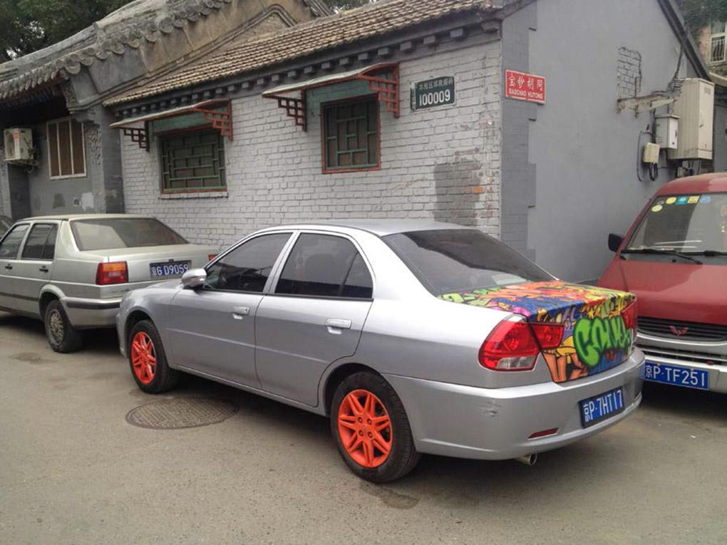 CHINA-PHOTOBOOK-74