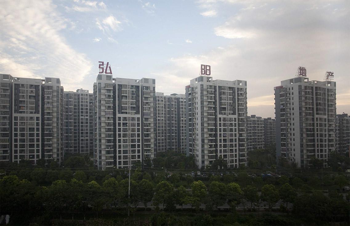 CHINA-PHOTOBOOK-58