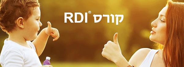 _ RDI.png