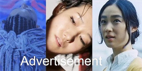 Advertisement_edited.jpg