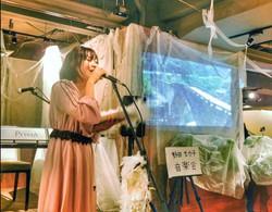 photo by Ryuma Hayashi