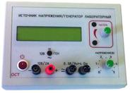 Источник напряжения/генератор лабораторный