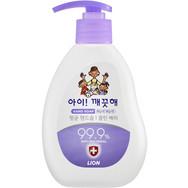 Liquid Hand Soap - Clean Berry.jpg