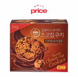 온리프라이스 초코칩 쿠키.jpg