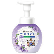 Foaming Hand Soap - Blooming Purple.jpg
