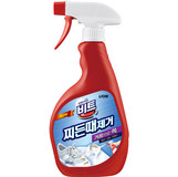 beat old stain remover.jpg