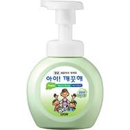 Foaming Hand Soap - Green Grape.jpg