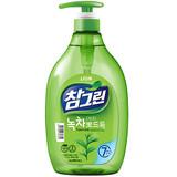 Green Tea Squeaky-Clean.jpg