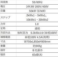 products_pic01スペック.jpg