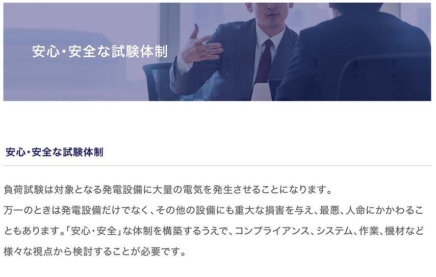 ⑤_page-0001 (1).jpg
