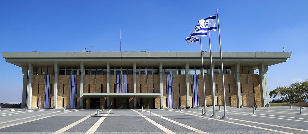 Уроки ивритса