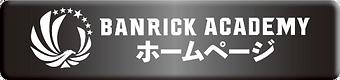 BANRICK_HP.png
