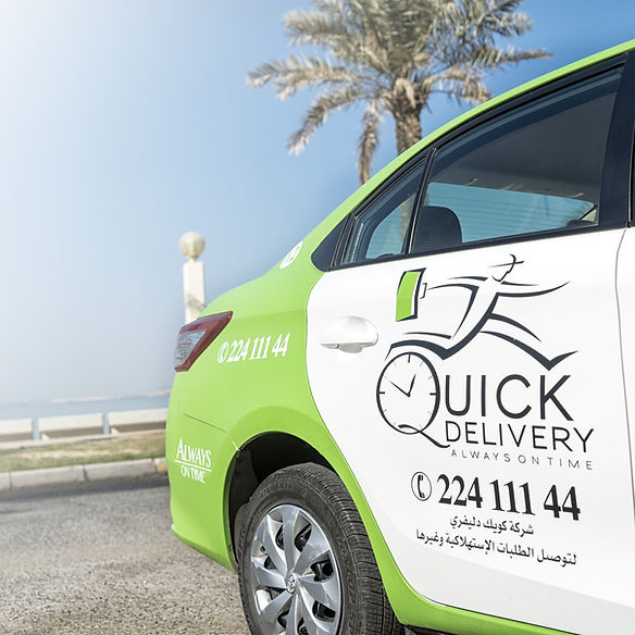 quick delivery kuwait